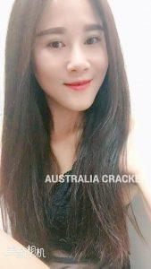 https://australiacracker.com.au/wp-content/uploads/2018/06/escort-cairns-1528219805-169x300.jpg