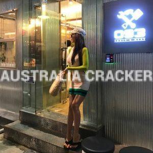 https://australiacracker.com.au/wp-content/uploads/2018/06/escort-melbourne-1528552855-300x300.jpg