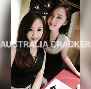https://australiacracker.com.au/wp-content/uploads/2018/06/escort-perth-1528489215-300x291.jpg