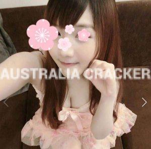 https://australiacracker.com.au/wp-content/uploads/2018/06/escort-sydney-1528594810-1-300x296.jpg